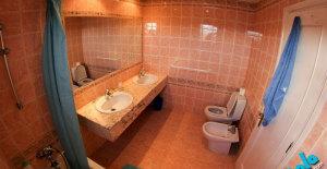 kupaona-gore