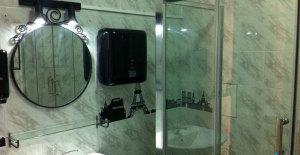 kupaona-drugi-kat